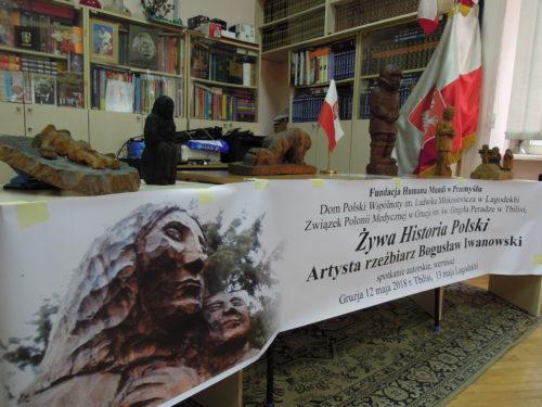 Historia i sztuka dla Polaków w Gruzji na 100 lecie Niepodległości – 12-13 maja 2018
